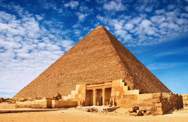 Egyptská pyramida